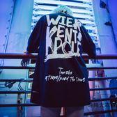 嘻哈刺繡oversize短袖T恤潮男寬松原宿大碼情侶半袖上衣【時尚大衣櫥】