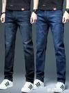 2021年夏季薄款牛仔褲男直筒寬松高端長褲子夏天新款男士休閒潮牌 創意新品