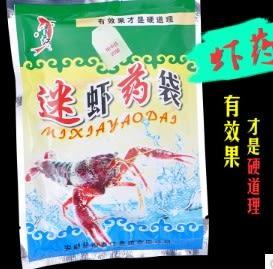 [協貿國際]  迷蝦藥袋特效捕蝦靈 5個價