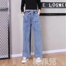 牛仔寬褲 胖MM穿搭牛仔闊腿褲新款大碼寬鬆緊高腰顯瘦九分直筒休閒褲女 韓菲兒