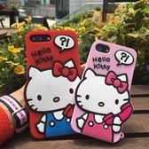 打电话KT猫iPhone6/6Plus/I7/I7Plus/iphone8/8plus手機套 手機殼 軟套