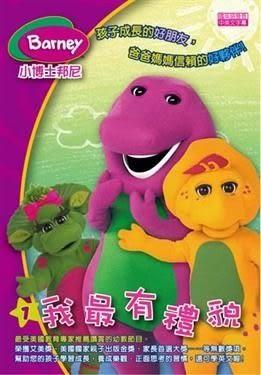 小博士邦尼 Vol.1 我最有禮貌 DVD (音樂影片購)