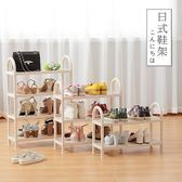 日式簡易鞋架 塑料多層宿舍鞋子收納架 簡約現代家用多功能置物架  無糖工作室