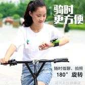 手機臂包 手腕手機包跑步手腕包手腕套運動臂包套蘋果7p華為男女健身手腕帶 科技旗艦店