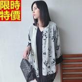 和服外套-優雅花色時尚日式防曬和風女罩衫68af32[時尚巴黎]