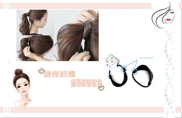◇天天美容美髮材料◇完美 馬尾巴造型髮束 (辣椒紅) [89257]