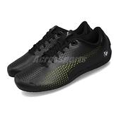 Puma 休閒鞋 BMW MMS Drift Cat 5 Ultra II 黑 黃 男鞋 女鞋 賽車鞋 【ACS】 30642104
