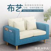 沙發客廳布藝沙發小戶型家具現代簡約單人沙發客廳沙發 IP2137【棉花糖伊人】