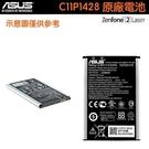 免運費【附發票】華碩 ZenFone2 Laser ZE00ED ZE500KL 原廠電池 C11P1428