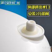 豐達魯躍3.2G壓力桶 凈水器塑料儲水桶 純水機壓力罐促銷大降價!