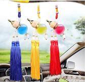 汽車車載香水掛件掛式持久淡香吊墜車掛飾用品車內香氣裝飾品擺件 科炫數位