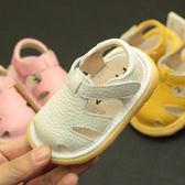 夏季皮質女嬰兒涼鞋0-1歲寶寶學步鞋軟底男女寶寶鞋子包頭幼兒鞋 鉅惠