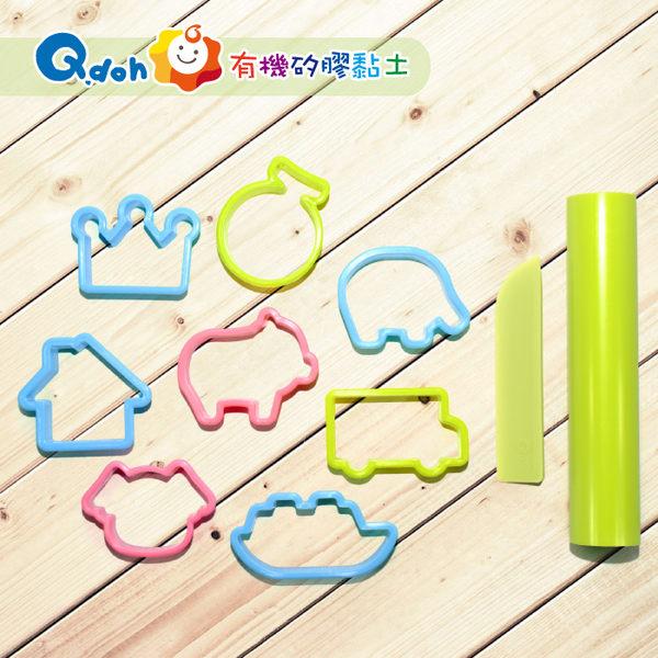 【Q-doh】有機矽膠黏土-壓模工具組 21020002