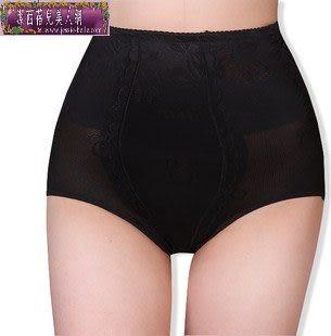 塑臀提臀褲 束身褲 通用款 黑色 高腰 特加入牛奶絲(XL)