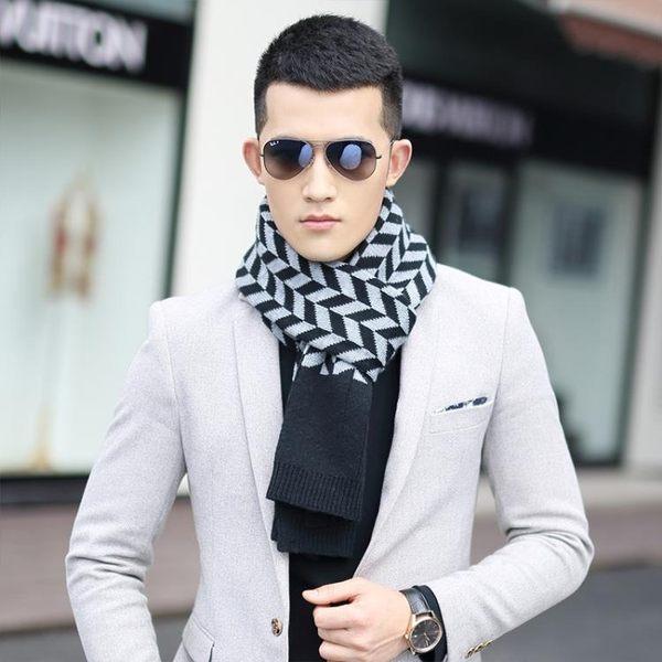 圍巾男冬天韓版潮商務格紋圍巾休閑時尚風加厚保暖舒適圍脖