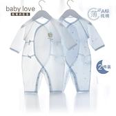 嬰兒連身衣春秋夏季薄款新生兒兒衣服初生寶寶和尚服純棉哈衣夏裝 幸福第一站