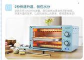 220V Loyola/忠臣 LO-11L烤箱家用 迷你 多功能電烤箱 烘焙蛋糕小烤箱 英雄聯盟igo