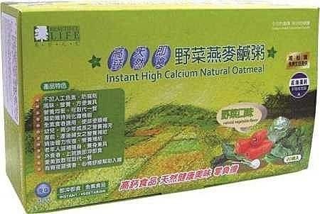 美好人生 高鈣即食 野菜燕麥 高鈣野菜燕麥鹹粥 3盒