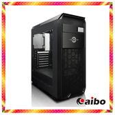 華碩 Z390 八代 i7-8700K 搭載 GTX1050 Ti 4GB獨顯 SSD 頂級旗艦遊戲機
