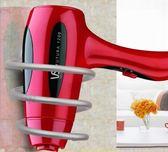 AA005 太空鋁吹風機支架風筒架吹風機收納架太空鋁風筒架子吹風機浴室置物架美髮
