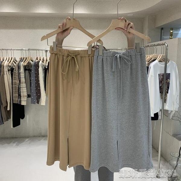 半身裙韓國東大門百搭氣質早秋新款抽繩鬆緊粗針衛衣絨開衩半身長裙 母親節禮物