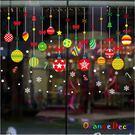 壁貼【橘果設計】耶誕聖誕彩球吊飾 DIY...