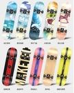 四輪滑板雙翹板公路刷街成人兒童4輪滑板專業楓木滑板車LVV6130【雅居屋】TW