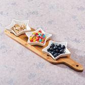 創意零食盤陶瓷干果盤點心盤糖果盤堅果盤