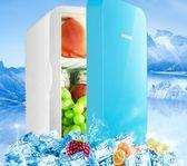 HYUNDAI現代6L小冰箱迷你宿舍小型家用車載冰箱車家兩用制冷暖器  220V igo 范思蓮恩