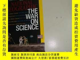 二手書博民逛書店NATIONAL罕見GEOGRAPHIC MARCH 2015Y