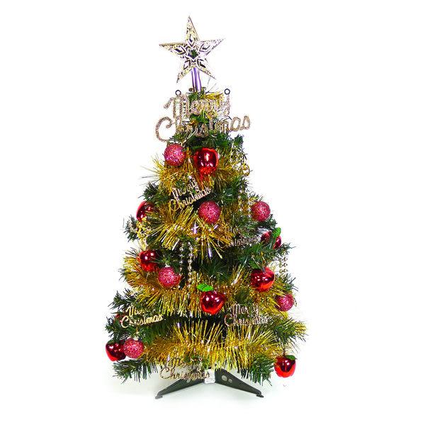 【摩達客】台灣製可愛2呎/2尺(60cm)經典裝飾聖誕樹(紅蘋果金色系裝飾)