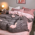 珊瑚絨四件套床上用品雙面絨被套加厚冬季
