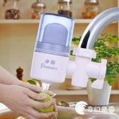 凈恩JN-16水龍頭凈水器自來水過濾器家用廚房凈水機前置濾水器-奇幻樂園
