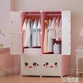 寶寶衣櫃兒童收納櫃簡約現代衣服收納櫃子塑料簡易衣櫥儲物櫃小型  ATF  全館鉅惠