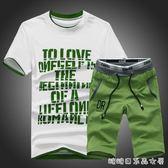 夏季休閒運動套裝男青少年跑步套裝寬鬆短袖T恤夏裝兩件套潮糖糖日系森女屋