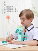 坐姿矯正器兒童坐姿矯正器小學生寫字架糾正姿勢支架儀預防小孩低頭學生用視力保護器