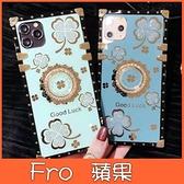 蘋果 iPhone 12 Pro 12 Pro Max 12 Mini iPhone 11 Pro Max 金色幸運草 手機殼 全包邊 奢華 支架 保護殼