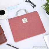 檔袋拉鏈帆布商務袋手提檔包檔袋定制會議資料袋男女公事包ATF  英賽爾3C
