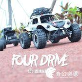 遙控車-遙控高速越野攀爬汽車兒童成人RC玩具甲殼蟲辦公室白領裝飾品車模-奇幻樂園