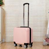 迷你登機箱18寸小行李箱女萬向輪拉桿箱輕便小型旅行箱密碼箱 橙子