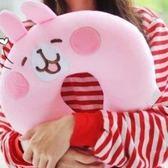 ♥巨安網購♥【106011918】卡娜赫拉 兔子 小雞 可愛卡通動物造型U型枕睡眠靠枕