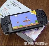 掌上遊戲機 X6掌上游戲機4.3寸屏8GB內存GBANES款游戲MP4MP5高清播放『快速出貨』