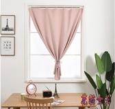 簡易小飄窗簾遮光臥室伸縮桿免打孔安裝窗戶半簾短簾短窗免安裝布IP2612【花貓女王】