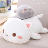 可愛貓咪毛絨玩具布娃娃玩偶公仔床上小女生日搞怪禮物欠揍貓抱枕YYJ(快速出貨)