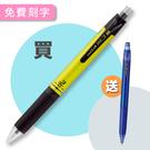 摩樂筆也能刻字 摩樂筆新品多功能三色筆 旋轉要的筆芯按壓出來 摩樂筆比一般原子筆顏色淡(正常現象)