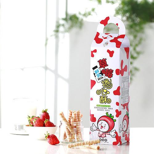 草莓鮮乳捲心酥【可愛造型小禮盒】 108g/盒