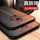 三星s9手機殼s20防摔s8note9套s10 plus全包note8硅膠ultra 夏季新品