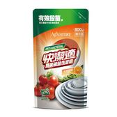 ★買一送一★快潔適蔬果碗盤洗潔精補充包-天然甜橙800ml【愛買】