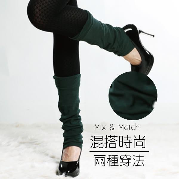 混搭時尚|九分/踩腳兩用褲襪|荷葉【旅行家】