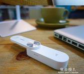 wifi增強器usb家用無線信號擴展網絡放大接收加強路由完美情人精品館